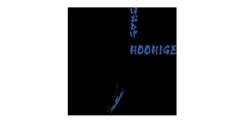 Hoohige ほおひげ髯 - Hoohige ほおひげ髯